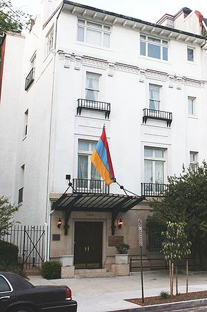 Flag of Armenia - The flag waving at the Armenian Embassy in Washington, D.C.