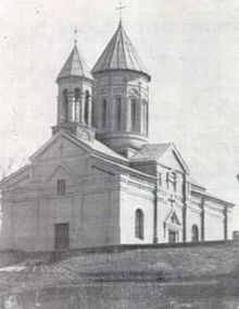 Armenian St. Karapet church in Tbilisi (before 1917).jpg