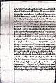Armenian document, 1585 (1).jpg