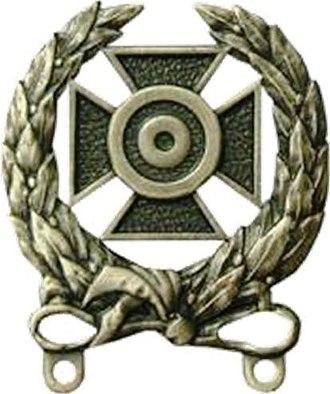 Charles Durning - Image: Army Qual Expert Badge Hi