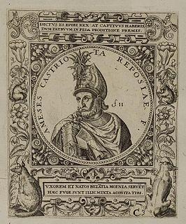 Hamza Kastrioti