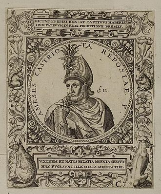 Battle of Albulena - Hamza Kastrioti