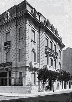 Arroyo 910 - Embajada de Israel en Argentina.jpg