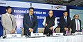 Arun Jaitley launching the website of the National Foundation for Corporate Governance, at the National Conference on Insolvency and Bankruptcy Changing Paradigm, in Mumbai.jpg