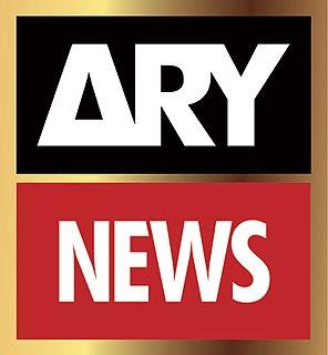 ARY News Pakistani news channel