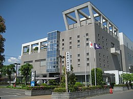Asaka City Industrial culture center 1 (Asaka CityLibrary North Branch).JPG