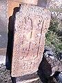 Ashtarak Karmravor church (khachkar) (36).jpg