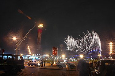 Fireworks display at the opening ceremony of the 15th Asian Games at the Khalifa Stadium in Doha with the Games' cauldron at the background Asian Games Doha 2006 fireworks.jpg