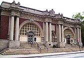 Asser Levy Recreation Center entrance
