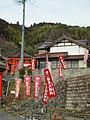 Asukecho, Toyota, Aichi Prefecture 444-2424, Japan - panoramio (9).jpg