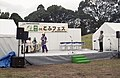 Atoe, Miyazaki, Miyazaki Prefecture 880-2101, Japan - panoramio (3).jpg