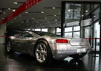 Audi Avus quattro - Image: Audi Avus at Audi Forum Beijing