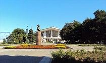 Avar theatre in Makhachkala.jpg
