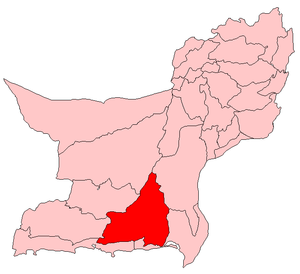 Map of Pakistani districts with Awaran district highlighted in maroon