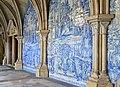 Azuelo Mural, Porto Cathedral.jpg