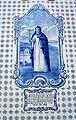Azulejo Rio Tinto.jpg