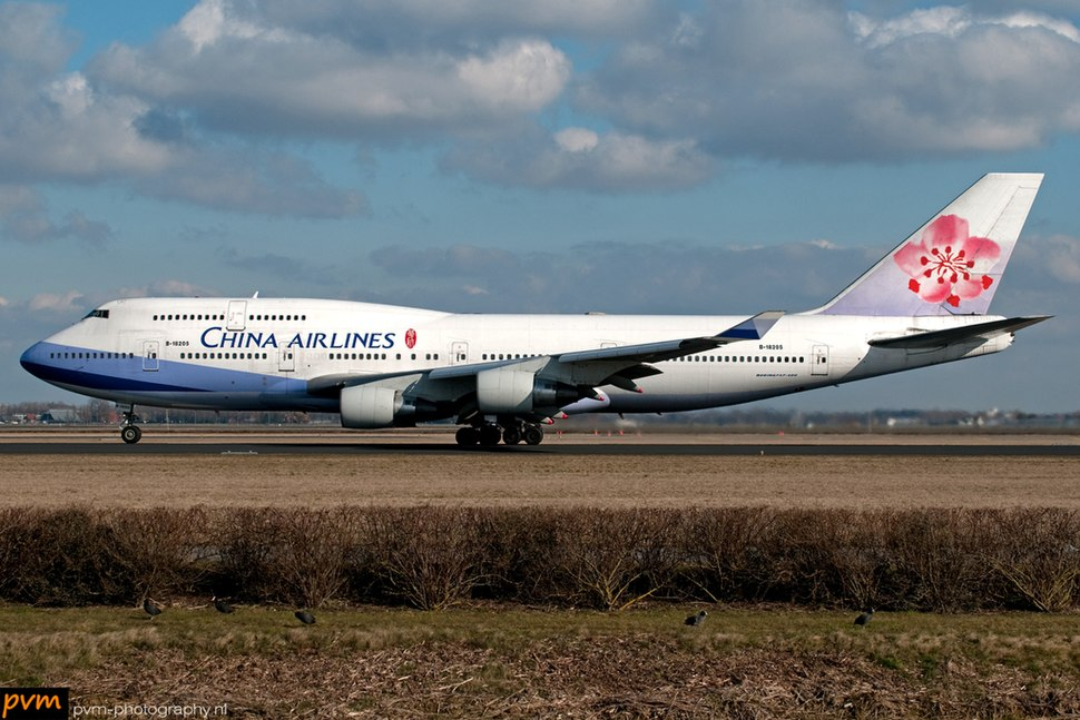 B-18205 China Airlines (4422135343)