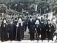 BASA-1735K-1-410-3-Evlogi Slivenski, Dimo Kazasov, Aleksey Vserusiyski, Ekzarh Stefan, Arhimandrid Aleksandar, Filaret Lovchanski.jpg