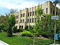 BYU Brimhall Building.jpg