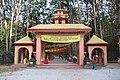 Baglung Kalika Temple 2018 02.jpg