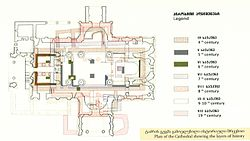 Bagrati cathedral plan.jpg