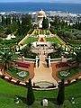 Baha'i Gardens terraces from above.jpg