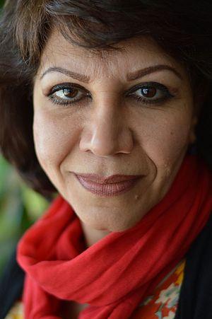 Bahira Abdulatif - Image: Bahira Abdulatif Yasin