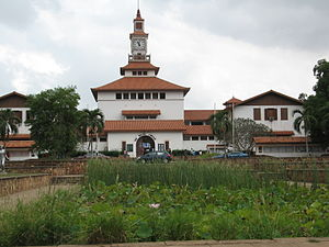 University of Ghana - Main entrance to the Balme Library