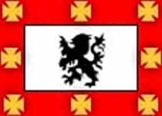 São Vicente, São Paulo - Image: Bandeira de Sao Vicente(Sao Paulo)