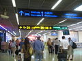 Bangkok International Airport, Terminal 2, Restricted Area 4.JPG