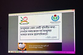 Bangla Wikipedia School Program at Chittagong Collegiate School (16).jpg