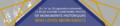 Bannière pour le blog de l'association WMFr.png