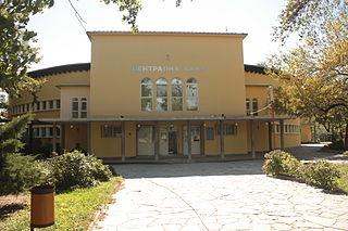 Banya, Plovdiv Province Place in Plovdiv, Bulgaria