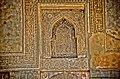 Bara Gumbad Mosque Meharab.jpg