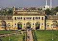 Bara Imambara entrance.jpg