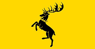 Renly Baratheon - Banner of arms of King Renly Baratheon in the books