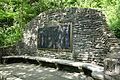 Battery F, 136th Field Artillery Memorial (World War I) - Eden Park, Cincinnati - DSC03914.JPG