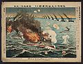 Battle of Port Arthur original.jpg