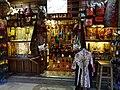 Bazar Naghshe Jahan - panoramio (2).jpg