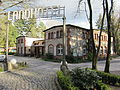 Beelitz Männerlungenheilanstalt April 2014 014.JPG