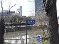 Beihengjing River at East Xinjian Road.jpg