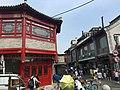 Beijing Xicheng IMG 5936 Ya'er Hutong.jpg