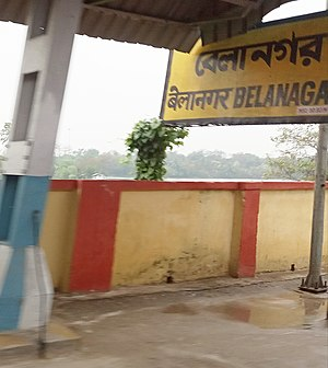 Belanagar railway station in Howrah district IMG 20200306 202018.jpg