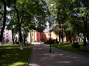 Belarusian State University - Internal Yard of the BSU campus
