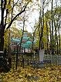 Belarus-Minsk-Church of Alexander Nevsky-2.jpg