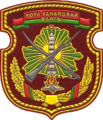 Belarus Internal Troops--Honor Guard Company MU 3214 patch (parade).png