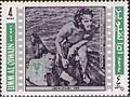 Ben Hur 1969 Umm al-Quwain stamp.jpg