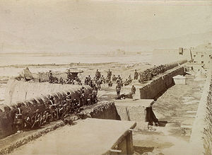 Siege of the Sherpur Cantonment - Image: Bengal Sapper and Miners Bastion, in Sherpur cantonment, Kabul, Second Afghan War, c. 1879