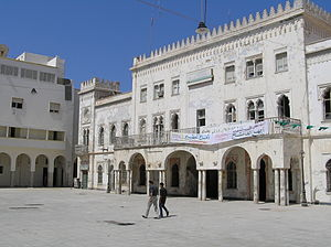 Benghazi Municipal Hall - The Benghazi Municipal Hall in 2005.