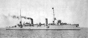 Torpedo cruiser - One of the two Peyk-i Şevket-class cruisers